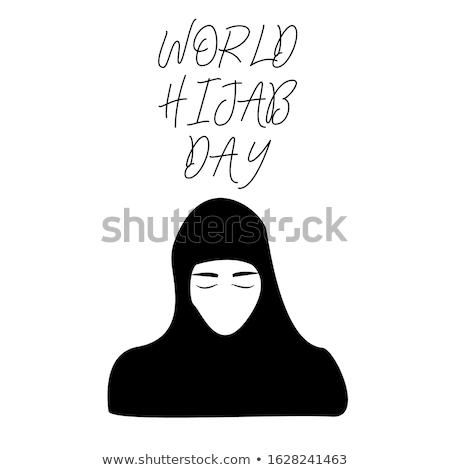 1 February World Hijab Day Stock photo © Olena