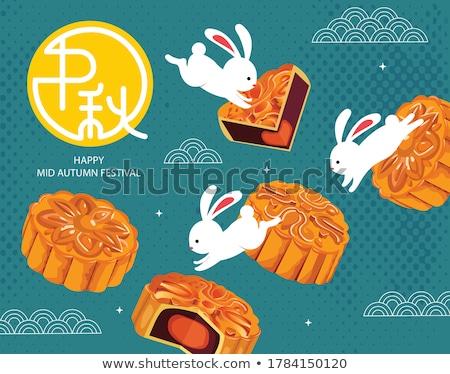 hold · torta · fehér · étel · háttér · ázsiai - stock fotó © bbbar