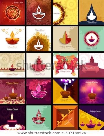 Fantastique diwali carte coloré vague vecteur Photo stock © bharat