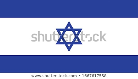 Israeli flag closeup  Stock photo © OleksandrO