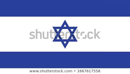 israeli flag closeup stock photo © oleksandro