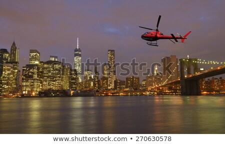 ヘリコプター 飛行 1泊 実例 月 背景 ストックフォト © bluering