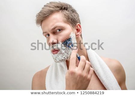 jóképű · férfi · izolált · fehér · arc · férfi · boldog - stock fotó © elnur