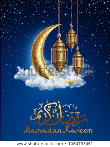 ramadan kareem festival background with moon and cloud Stock photo © SArts