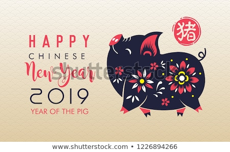 Happy New Year 2019 - modern cartoon character illustration Stock photo © Decorwithme