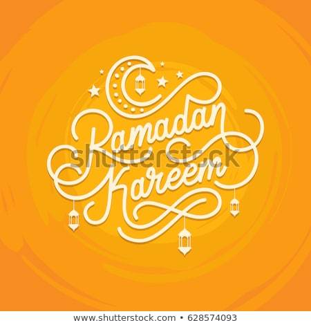 Elegante ramadan festival felice sfondo Foto d'archivio © SArts