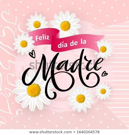 Mães dia flor bandeira espanhol linguagem Foto stock © cienpies