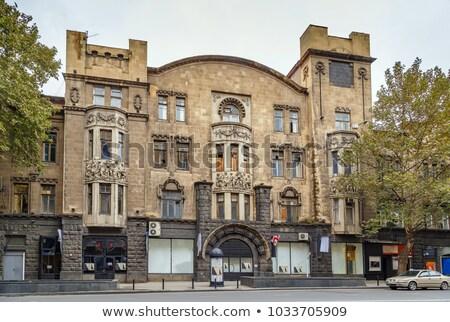 Casa Georgia edificio calle arte viaje Foto stock © borisb17