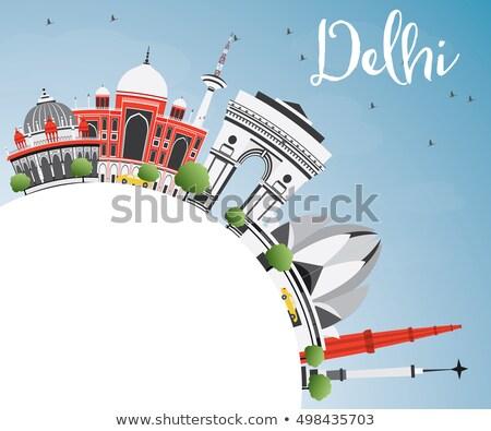 デリー スカイライン グレー 青空 コピースペース ストックフォト © ShustrikS