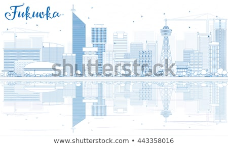 Skyline синий Размышления туризма Сток-фото © ShustrikS