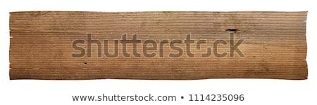 木板 ラフ テクスチャ ロープ 空白 ストックフォト © sharpner