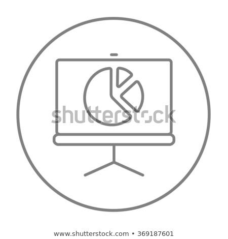 Projector roller screen thin line icon Stock photo © RAStudio