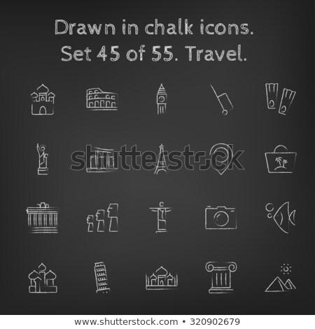 Krisztus ikon rajzolt kréta kézzel rajzolt iskolatábla Stock fotó © RAStudio