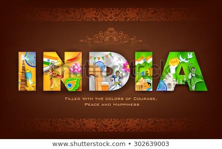 Photo stock: Indian · république · jour · floral · fond · pavillon