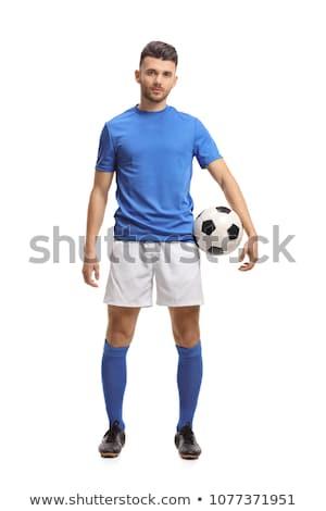 ストックフォト: 男 · サッカー · ポーズ · 白 · eps · 10