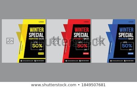 Elképesztő vásár szalag promóciós sablon márka Stock fotó © SArts