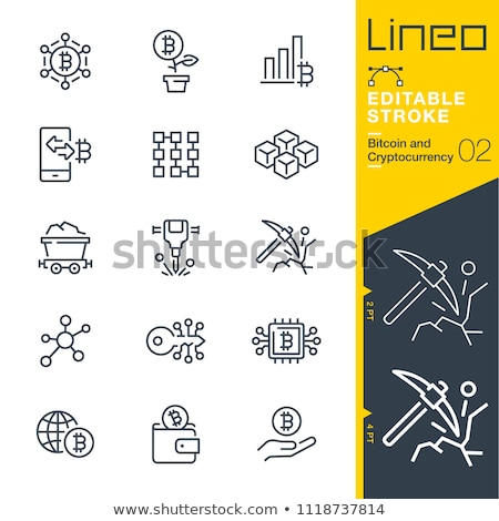 Cryptocurrency CPU Mining Icon. Stock photo © WaD