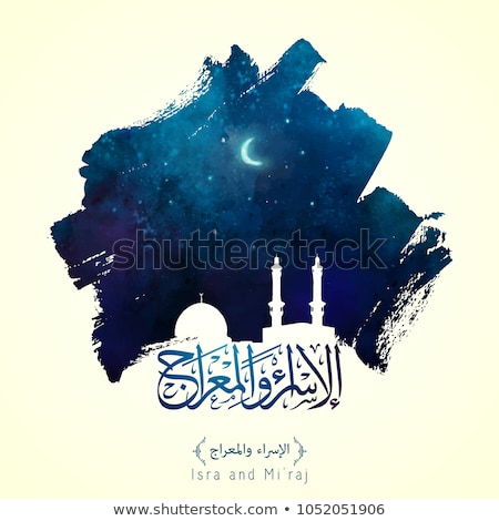 eid mubarak greeting with mosque silhouette and islamic pattern Stock photo © SArts