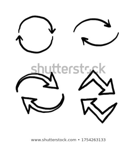 Reverse button hand drawn outline doodle icon. Stock photo © RAStudio