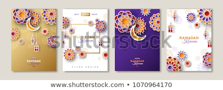 eid mubarak golden mosque and moon banners set Stock photo © SArts