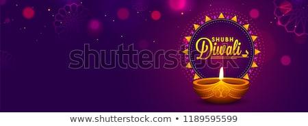 creative happy diwali festival of lights banner design stock photo © sarts