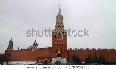 Kremlin towers Stock photo © Paha_L