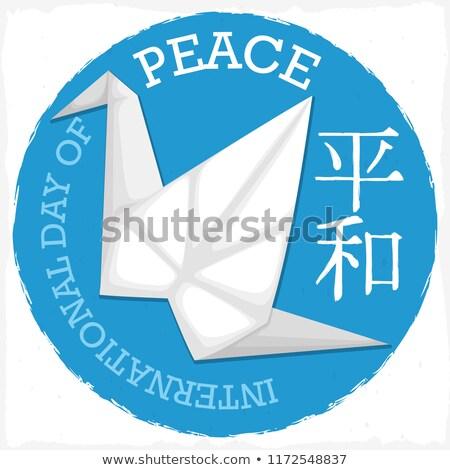 оригами каллиграфия знак сердце два Японский Сток-фото © Bananna