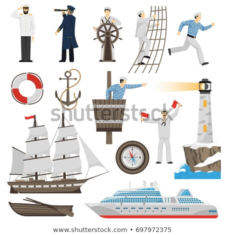 Stock photo: Modern Ship Mast