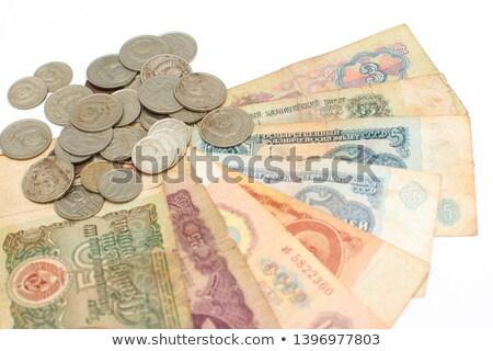 Dinheiro urss moedas notas papel retro Foto stock © mycola