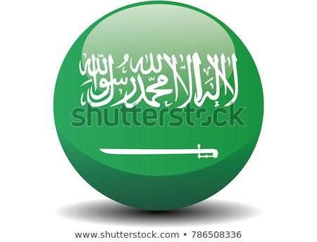 Ikon zászló Szaúd-Arábia fényes felirat fehér Stock fotó © MikhailMishchenko