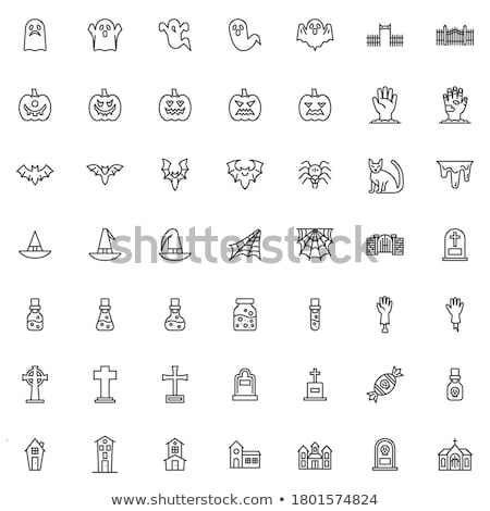 pumpkin line icon stock photo © rastudio