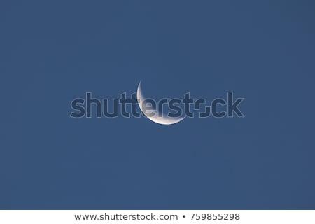 Waning Crescent Moon 15 October 2017 Stock photo © suerob