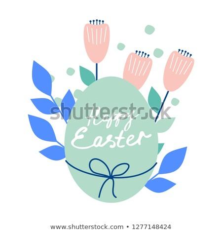 Христос воскрес праздник текстуры любви крест яйцо Сток-фото © carodi