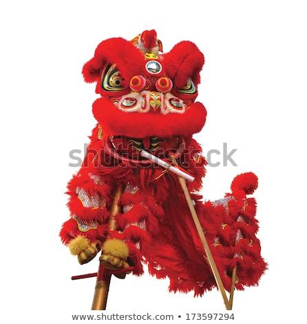 Sárkány jelmez emberek kínai hagyományos tánc Stock fotó © popaukropa
