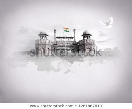 Casa bandeira Índia branco casas Foto stock © MikhailMishchenko
