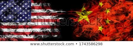 China americano dólar lucha Estados Unidos chino Foto stock © Lightsource