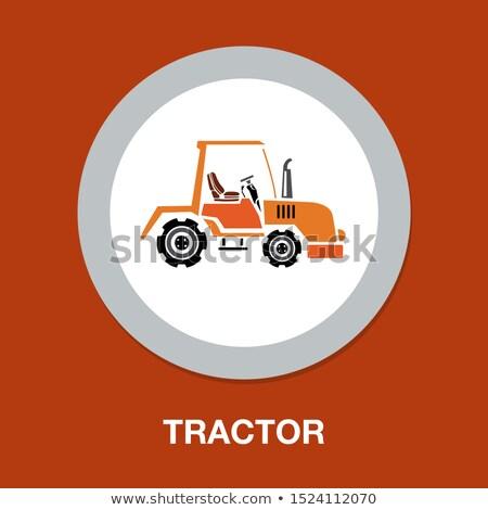 ストックフォト: Agricultural Machinery And Tractor On A Harvested Field