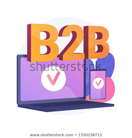 B2b 中小企業 戦略 ベクトル メタファー 産業 ストックフォト © RAStudio