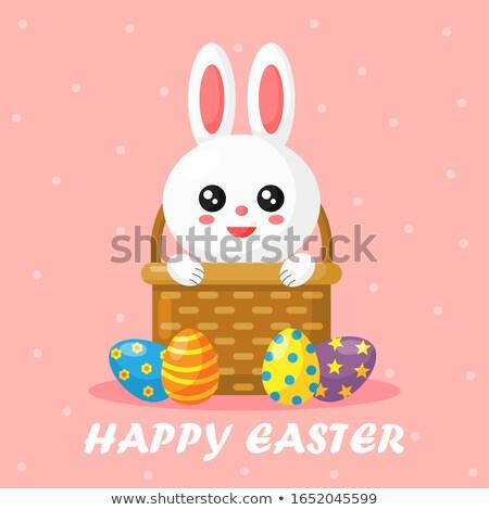 Joyeuses pâques jour carte lapin oreilles printemps Photo stock © SArts