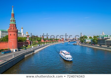 view to  Kremlin with Moscow - rivers Stock photo © Paha_L