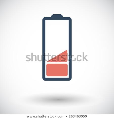 bateria · isolado · branco · tecnologia · fundo · assinar - foto stock © prill