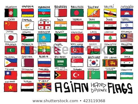 Zászló Üzbegisztán kéz szín vidék stílus Stock fotó © claudiodivizia