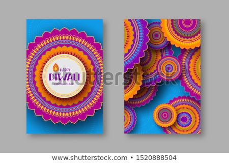 beautiful card diwali rangoli blue bright colorful celebration b stock photo © bharat