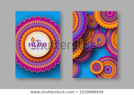 Stock photo: Beautiful card diwali rangoli blue bright colorful celebration b