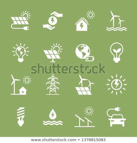 nukleáris · felirat · zöld · vektor · ikon · gomb - stock fotó © rizwanali3d