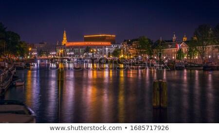 ópera ballet edificio Amsterdam 16 2015 Foto stock © AndreyKr