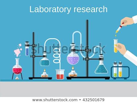 химического · лаборатория · эксперимент · дизайна · стекла - Сток-фото © SArts