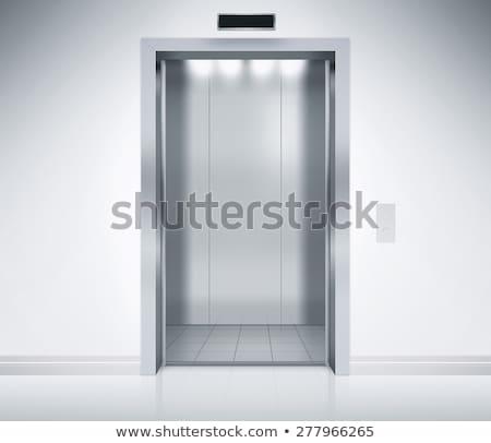 Modern elevator with open doors Stock photo © wavebreak_media