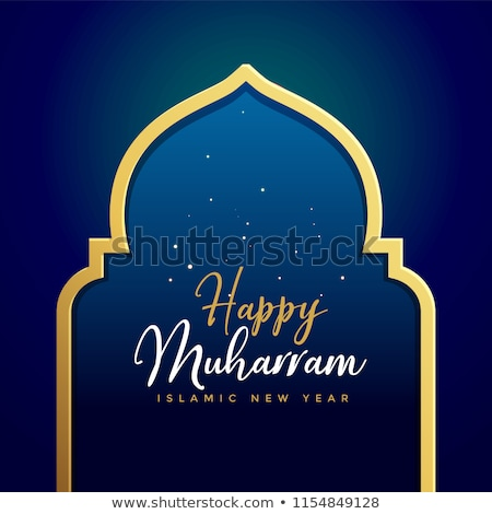 happy muharram islamic background with golden gate Stock photo © SArts