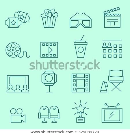 Bioscoop theater gehoorzaal icon dun lijn Stockfoto © angelp